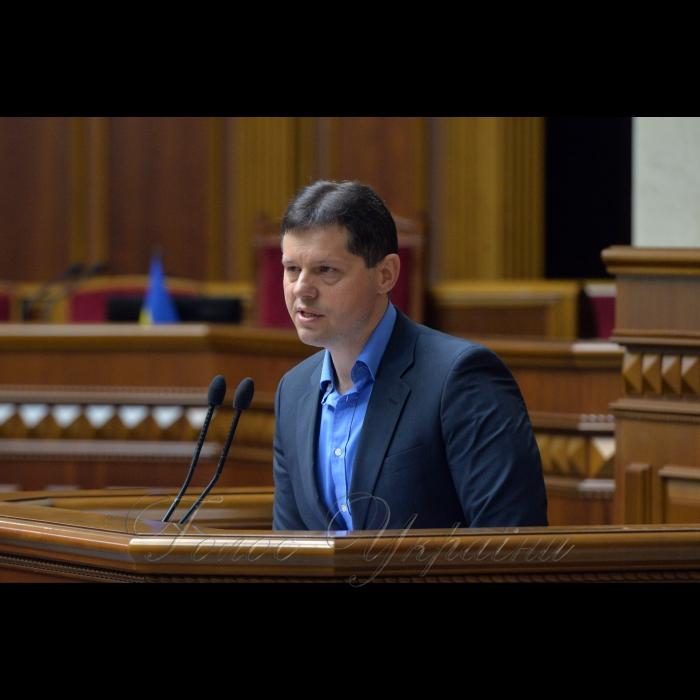 23 травня 2018 сесія Верховної Ради України.