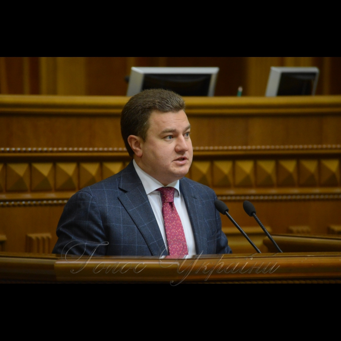 Сесія Верховної Ради України. Віктор Бондар ВІДРО