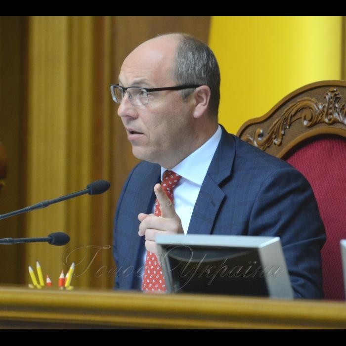 Сесія Верховної Ради України. Андрій Парубій