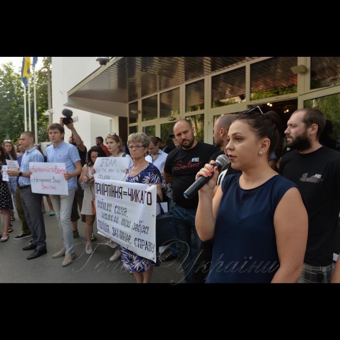 1 серпня 2018 активісти зібралися на мітинг під назвою