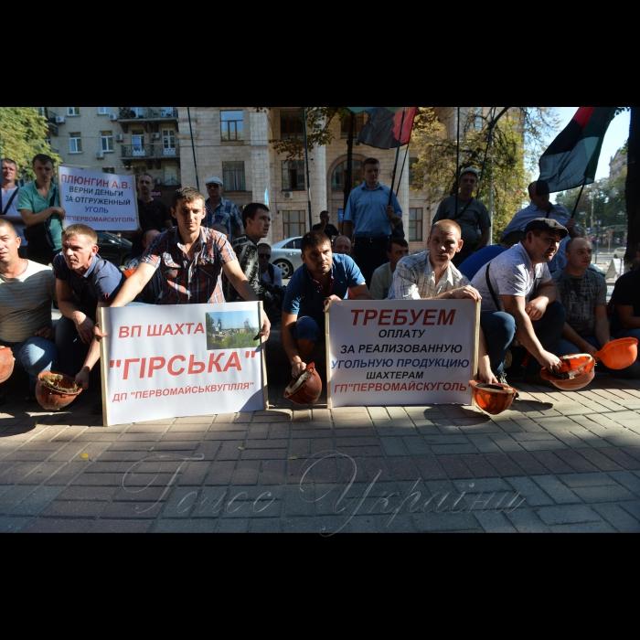 3 серпня 2018 у Києві під будівлею Міністерства енергетики та вугільної промисловості відбулася акція протестів шахтарів Луганщини з вимогою погашення заборгованості з виплати заробітної плати у вугільній галузі в Україні. Учасники акції - працівники шахти