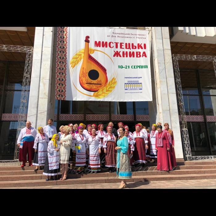 10 серпня 2018 всеукраїнський експо-проект