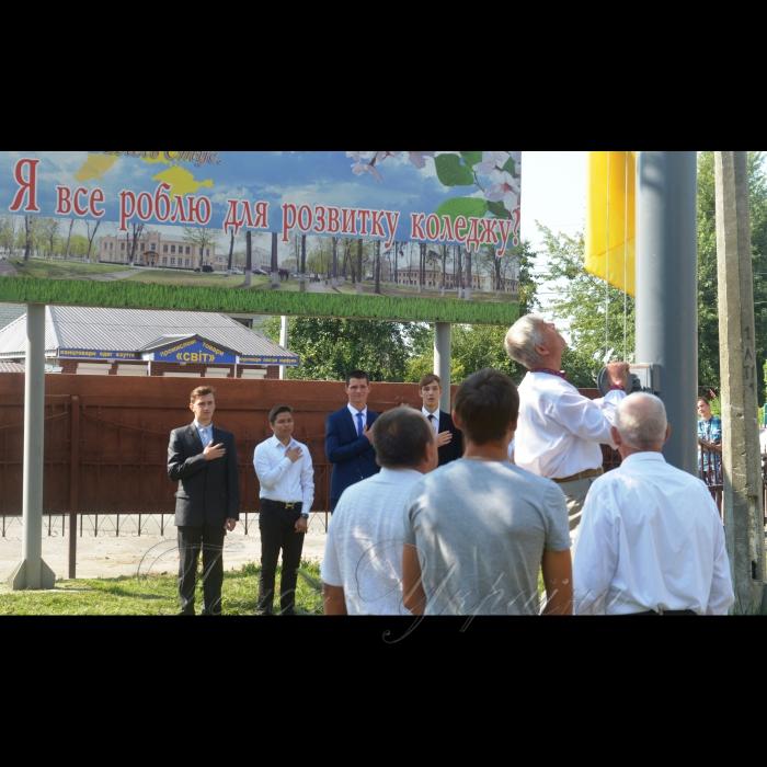 31 серпня 2018 Київська область. Немішаївський агротехнічний коледж. Посвята у студенти.