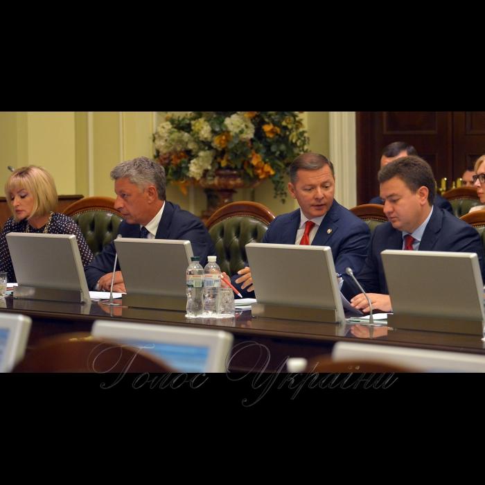 3 вересня 2018 погоджувальна рада Ірина Луценко (БП) Юрій Бойко (ОП) Олег Ляшко (РП) Віктор Бондар (відро)