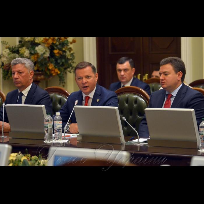 3 вересня 2018 погоджувальна рада Юрій Бойко (ОП) Олег Ляшко (РП) Віктор Бондар (відро)