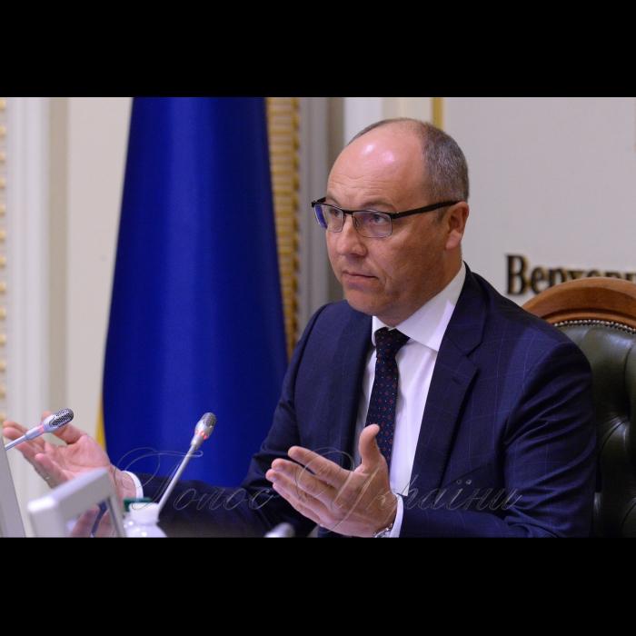 3 вересня 2018 засідання Погоджувальної ради депутатських фракцій (депутатських груп)