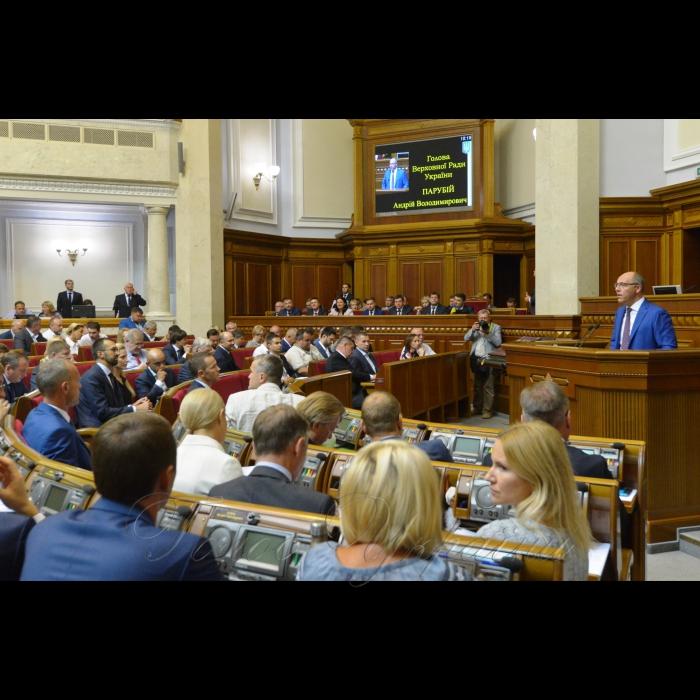 4 вересня 2018 урочисте відкриття дев'ятої сесії Верховної Ради України VIII скликання.