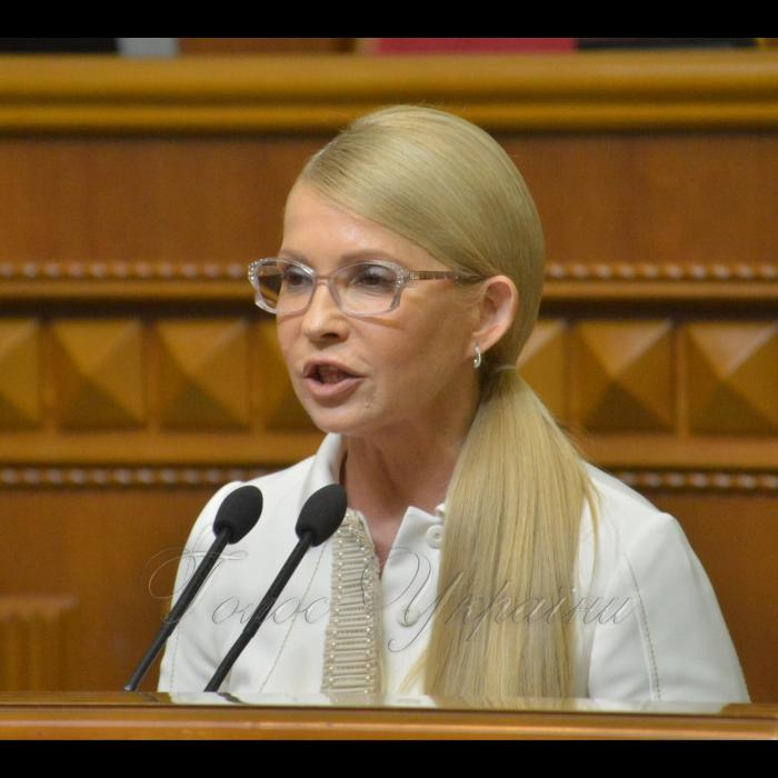 4 вересня 2018 урочисте відкриття дев'ятої сесії Верховної Ради України VIII скликання. Юлія Тимошенко Б.