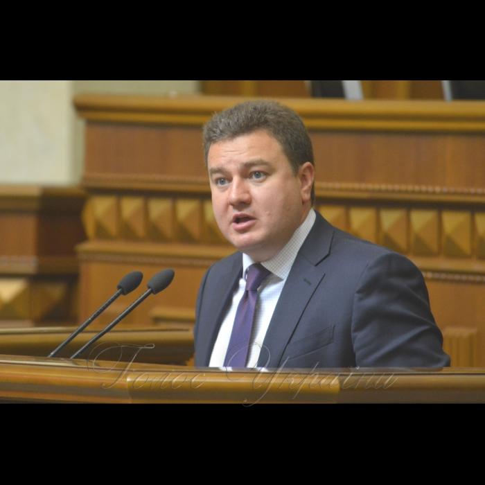 4 вересня 2018 урочисте відкриття дев'ятої сесії Верховної Ради України VIII скликання. Віктор Бондар ВІДРО.