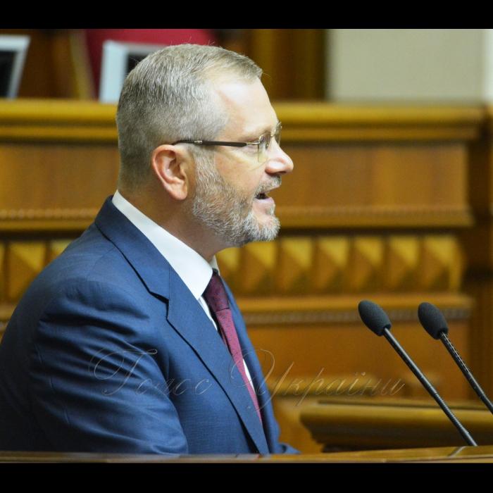 4 вересня 2018 урочисте відкриття дев'ятої сесії Верховної Ради України VIII скликання. Олександр Вілкул ОП.