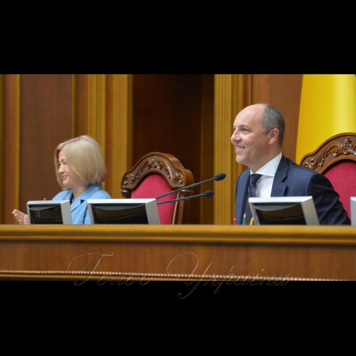 16 жовтня 2018 засідання ВР України.