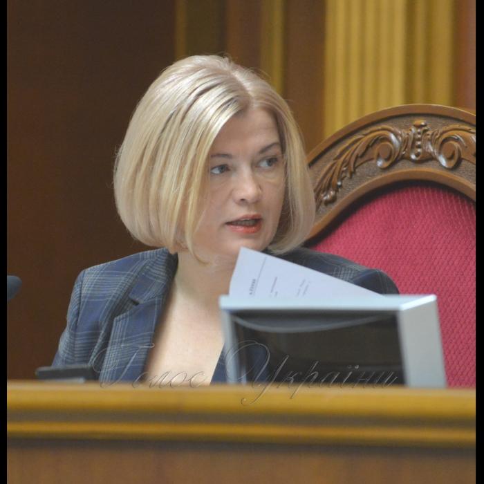 17 жовтня 2018 пленарне засідання Верховної Ради України. Ірина Геращенко.