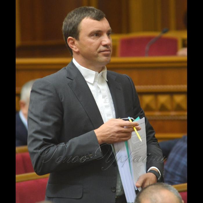 17 жовтня 2018 пленарне засідання Верховної Ради України. Андрій Іванчук НФ