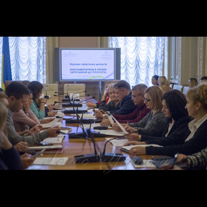 24 жовтня 2018 навчально-комунікативний захід для слухачів кафедри парламентаризму та політичного менеджменту Національної академії державного управління при Президентові України.