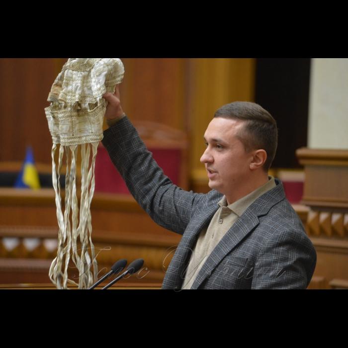 7 листопада 2018 пленарне засідання Верховної Ради України.  Олександр Кодола НФ.
