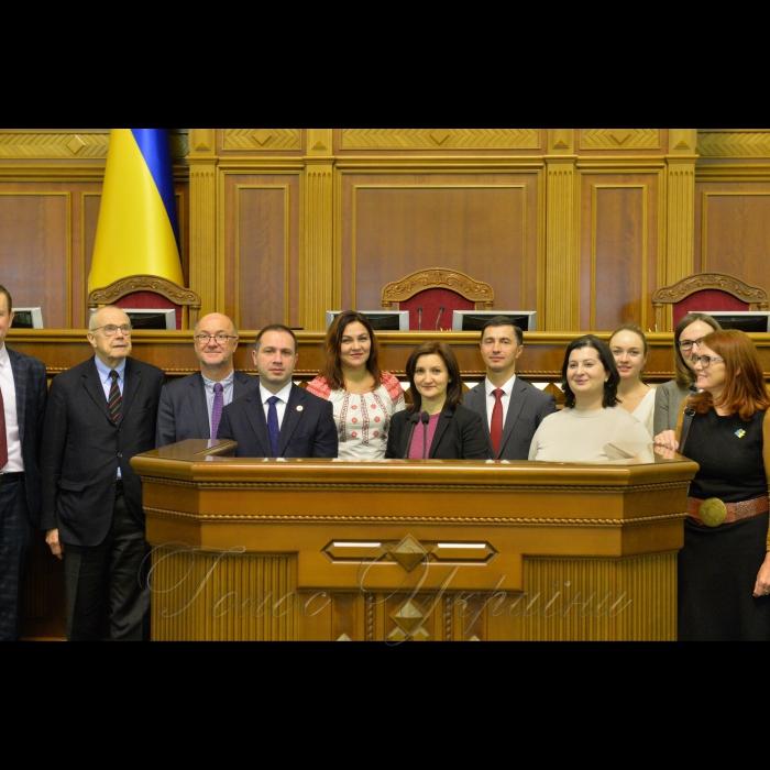 13 листопада 2018 конференція апаратів парламентів країн Європи у Верховній Раді України.