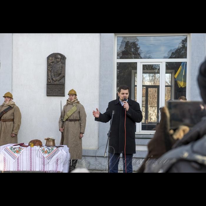 18 листопада 2018 на залізничному вокзалі м. Боряка на Київщині за ініціативи благодійного фонду