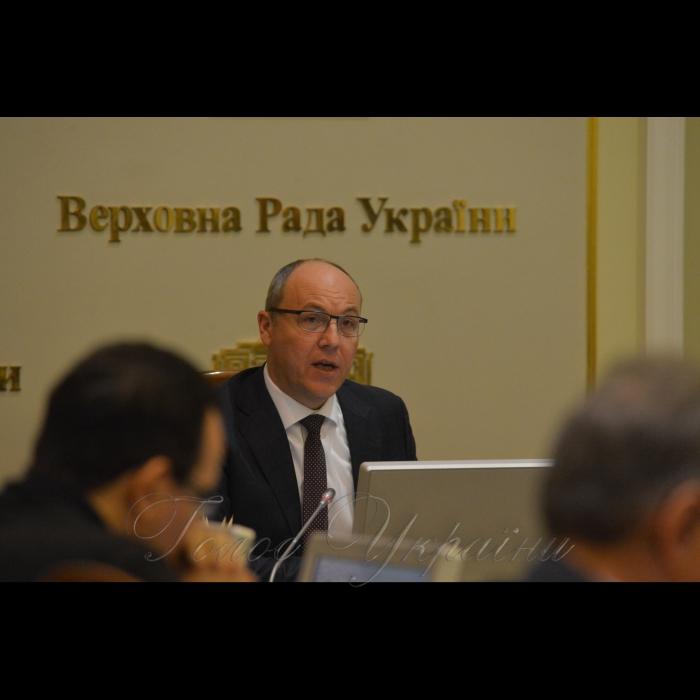 19 ноября 2018 согласительный совет в Верховной Раде Украины.