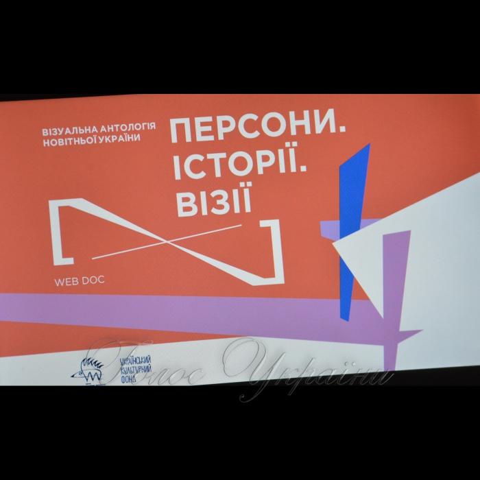27 листопада 2018 презентація проекту Сергія Буковського