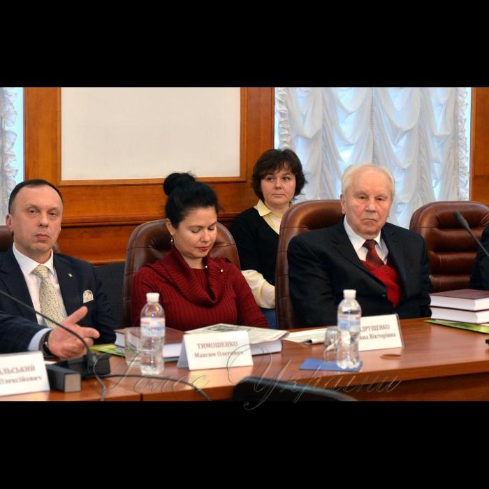 18 грудня 2018 ректор Національного педагогічного університету імені М.П. Драгоманова Віктор Андрущенко презентував книгу.