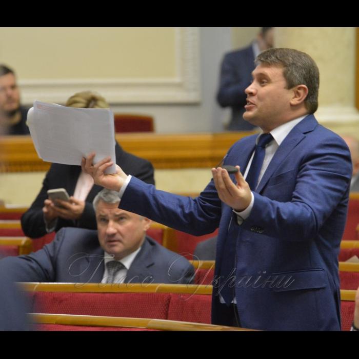 20 грудня 2018 пленарне засідання Верховної Ради України.