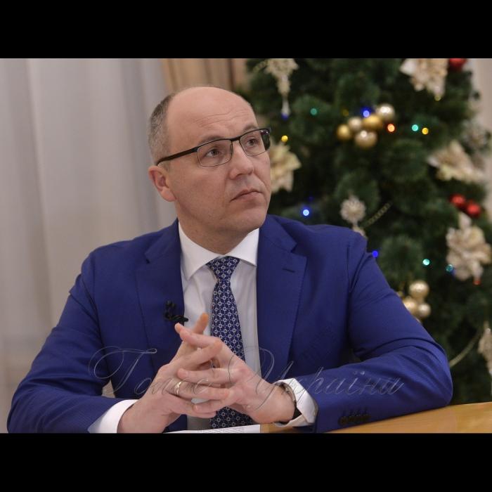 28 грудня 2018 Голова Верховної Ради України Андрій Парубій у підсумковому інтерв'ю телеканалу «РАДА»