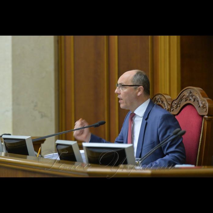 17 січня 2019 пленарне засідання Верховної Ради України. Прийнято Закон