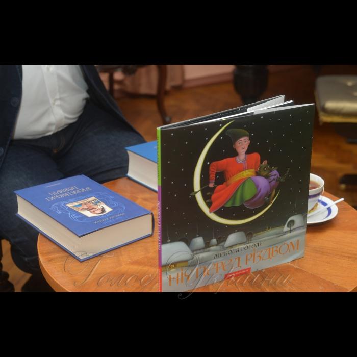 24 січня 2019 у музеї Максима Рильського відбулася презентація книги Івана Малковича - переклад гоголівської «Ночі перед Різдвом».