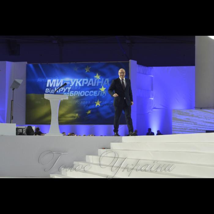 29 січня 2019 Голова Верховної Ради України Андрій Парубій, Президент України Петро Порошенко взяли участь у Форумі «Від Крут до Брюсселя. Ми йдемо своїм шляхом».