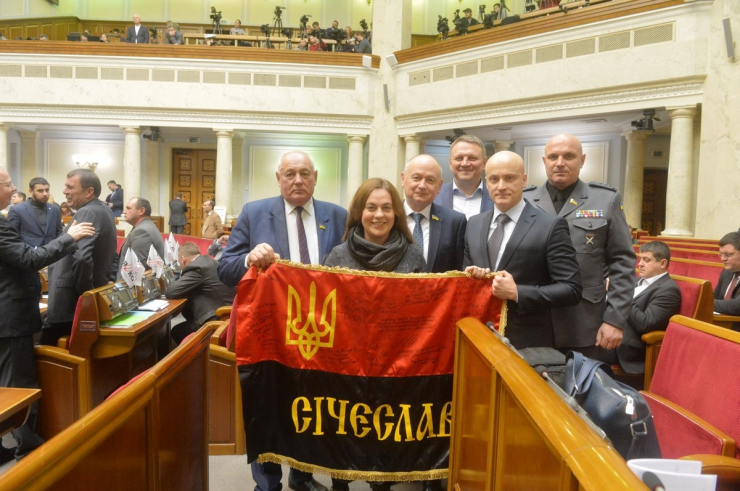 7 лютого 2019 пленарне засідання Верховної Ради України. Прийнято Закон