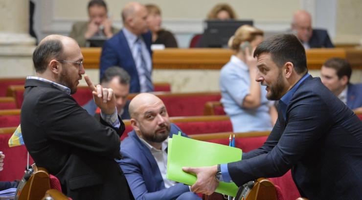 8 лютого 2019 пленарне засідання Верховної Ради України. Розпочалася