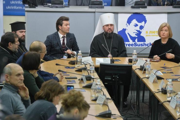 8 лютого 2019 зустріч