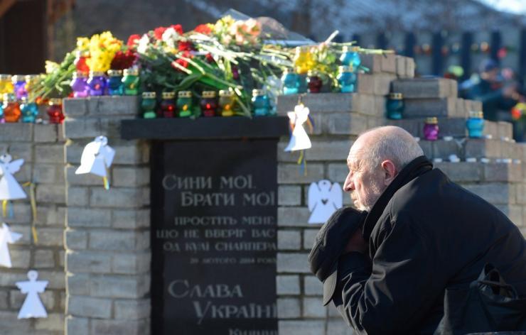 19 лютого 2019 Київ, Алея Небесної Сотні. Вшанування пам'яті загиблих під час Революції Гідності.