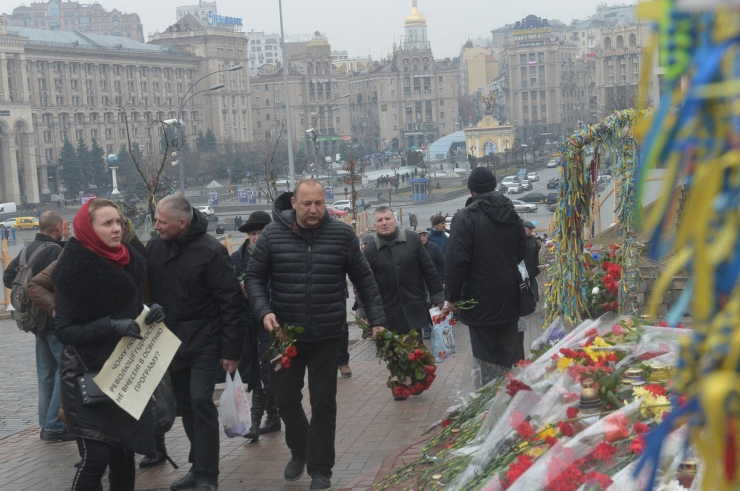 20 лютого 2019 Київ. Молебен та хода пам'яті загиблих під час Революції Гідності.
