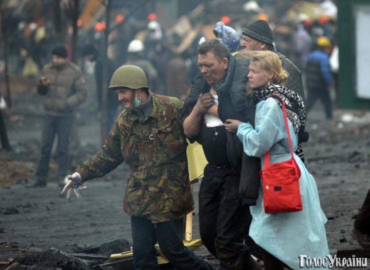 Київ. Революція Гідності. 20 лютого 2014 року. Пам'ятаємо. Із фотоархіву