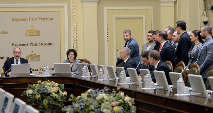 25 лютого 2019 засідання Погоджувальної ради у Верховній Раді України.