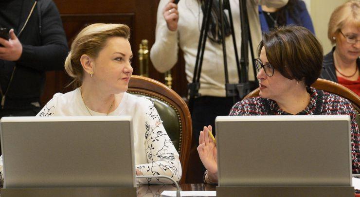 25 лютого 2019 засідання Погоджувальної ради у Верховній Раді України. Оксана Продан (БП), Ніна Южаніна (БП).