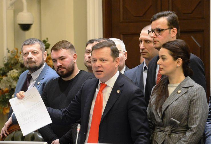 25 лютого 2019 засідання Погоджувальної ради у Верховній Раді України. Олег Ляшко (РП).