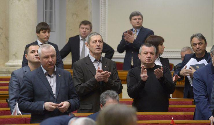 26 февраля 2019 пленарное заседание Верховной Рады Украины. Председатель Верховной Рады Украины Парубий открыл утреннее заседание. Председательствующий напомнил, что ровно пять лет назад, 26 февраля, в Симферополе состоялся массовый митинг украинском и крымских татар в поддержку целостности Украины.