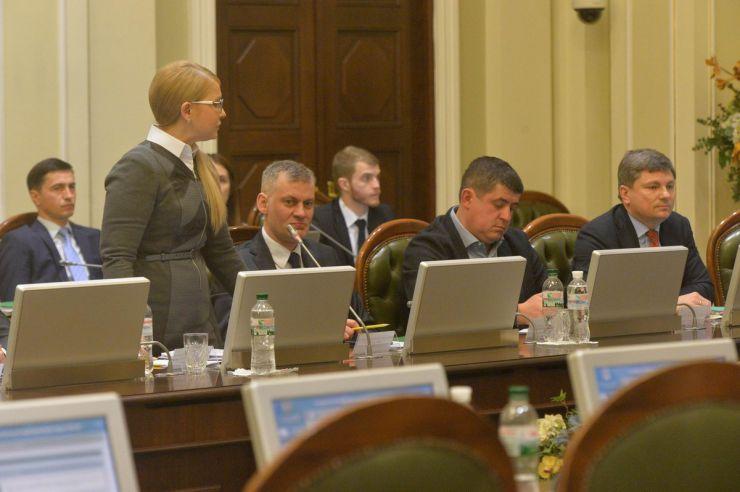 11 березня 2019 погоджувальна рада ВР України.