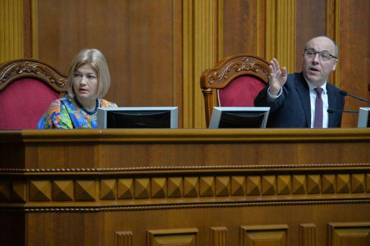 15 березня 2019 пленарне засідання Верховної Ради України. А.Парубій повідомив, що у сесійні залі присутні члени Кабінету Міністрів на чолі з Прем'єр-міністром В.Гройсманом. Розпочалася