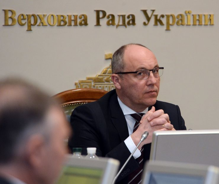 18 березня 2019 засідання погоджувальної ради у Верховній Раді України.