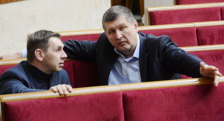 20 березня 2019 засідання ВР України.