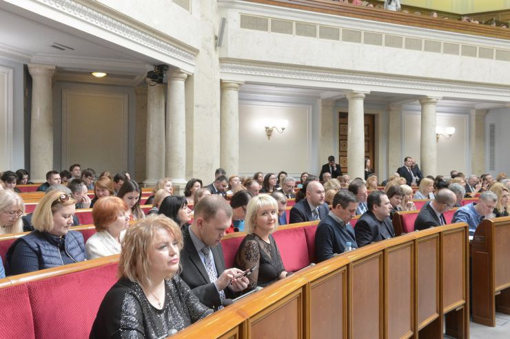 10 квітня 2019 Парламентські слухання на тему: «Збалансований розвиток людського капіталу в Україні: завдання освіти і науки». Мета парламентських слухань полягає у необхідності обговорення ключових проблем у сфері освіти і науки, розв'язання яких забезпечить збалансований розвиток і збереження людського капіталу в Україні, ефективне використання інтелектуального потенціалу та сприятиме створенню конкурентоспроможної ринкової економіки.