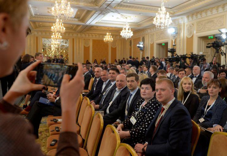 12-ий Київський Безпековий Форум
