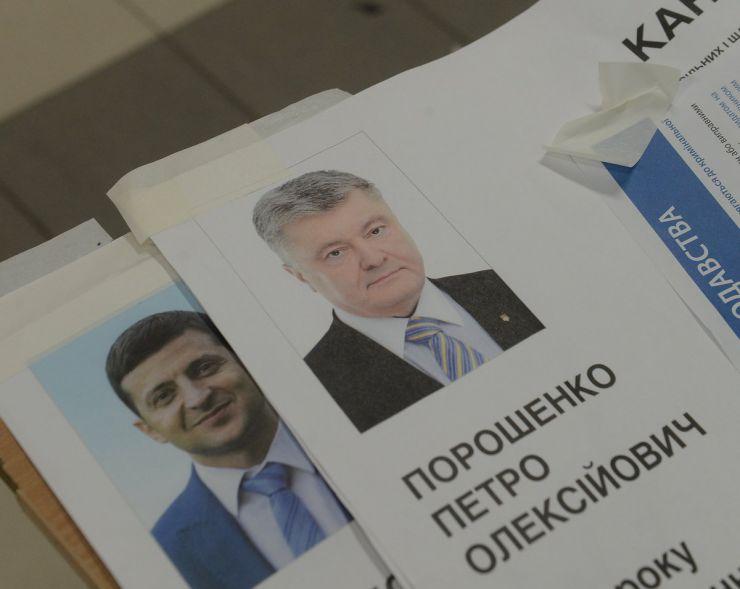 21 квітня 2019 вибори президента України. 2-й тур. Київ. Підрахунок голосів виборча дільниця 800133.