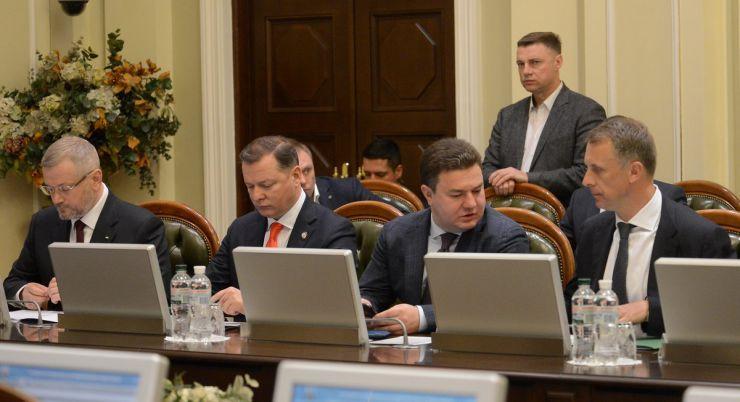 Засідання погоджувальної ради у ВР України.