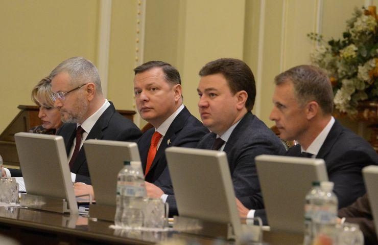 22 квітня 2019 засідання погоджувальної ради у Верховній Раді України.