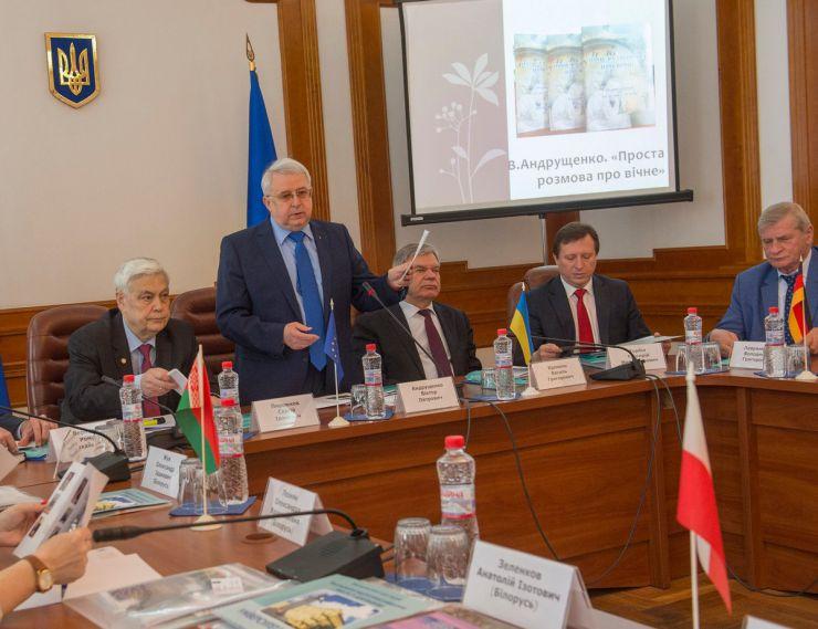 14 травня 2019 в Національному педагогічному університеті імені М.П. Драгоманова відбувся Тиждень філософії «Майбутнє філософської освіти в Європі: виклики та перспективи».