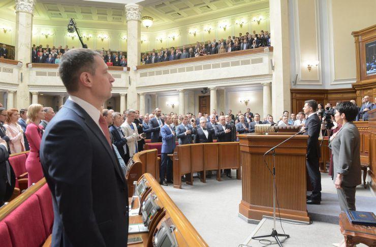 20 мая 2019 состоялось торжественное заседание Верховной Рады Украины, посвященное принесению присяги Украинскому народу новоизбранным Президентом Украины Зеленским В.А.